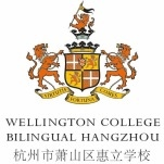 Teach Overseas at Wellington College Bilingual Hangzhou