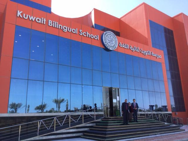 With Principal Janice Dennis at Kuwait Bilingual School.